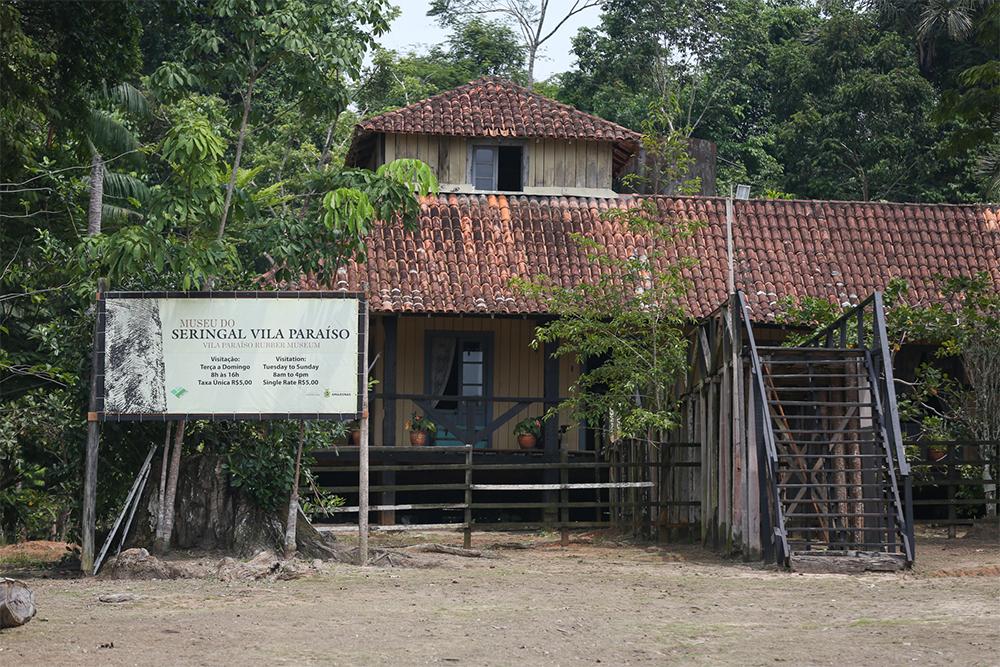 Museu do Seringal abre para visitação sem precisar de agendamento