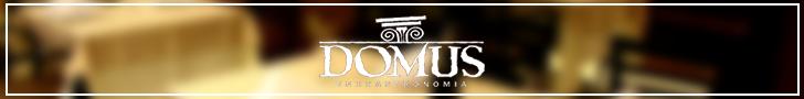 Domus Enogastronomia