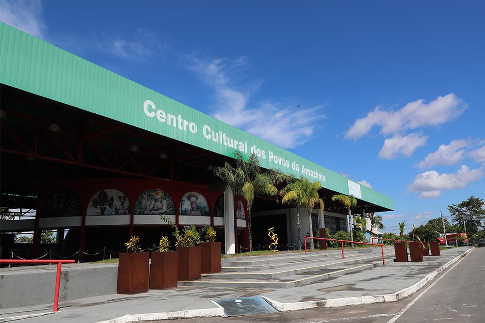 Entrada do Centro Cultural dos Povos da Amazônia.