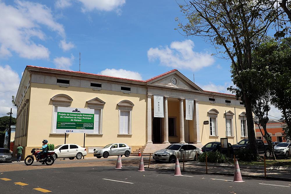 O Museu Cidade de Manaus