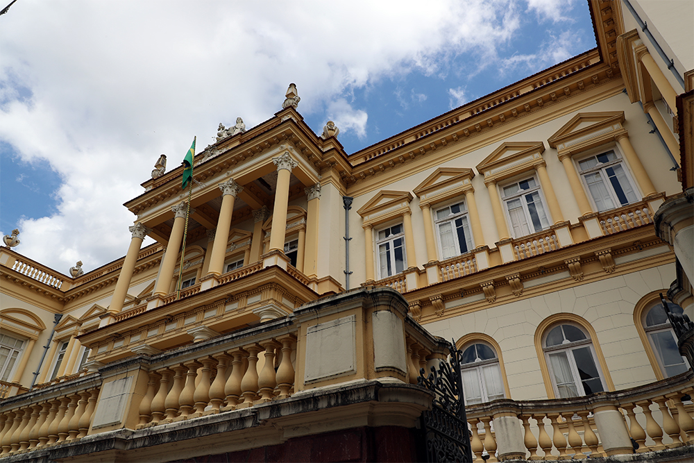 Centro Cultural Palácio da Justiça